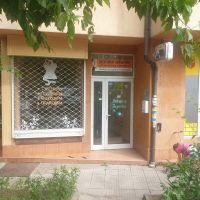 Продажба на разработен магазин, офис, 31 кв.м. , София, Люлин 10.